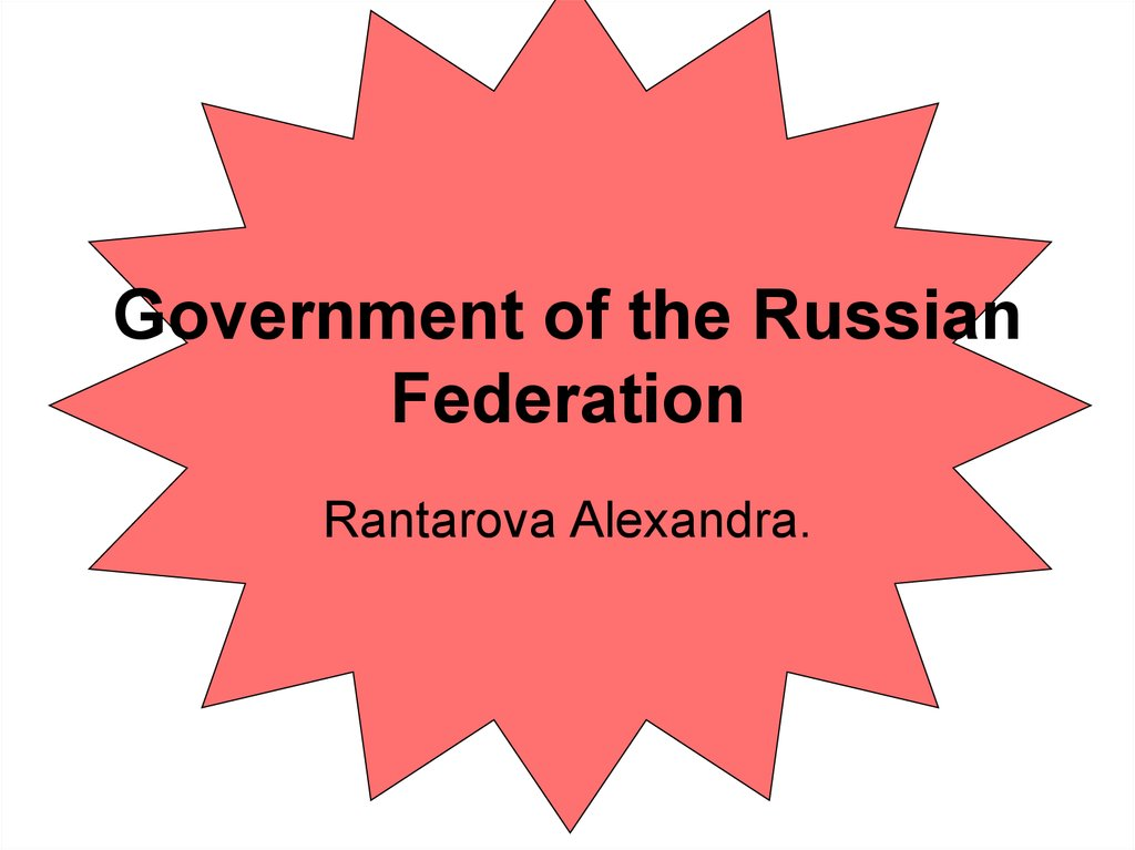 local government in the russian federation Title: role of the local government in provision of public goods : a case study of bayandai district, russian federation author: khaykhadaeva, oktyabrina abstract: the local government is that level of government which is the most close to people (voters) among all levels of government, it is the best informed about local.