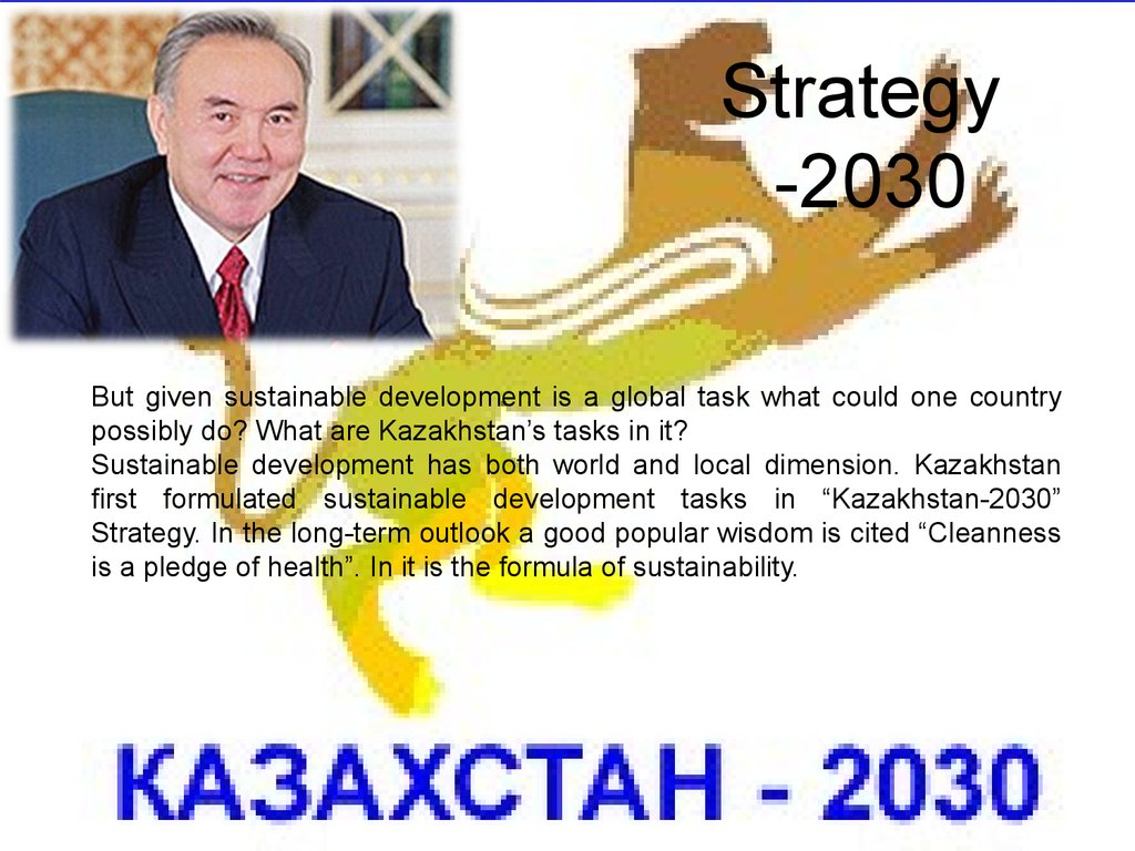 the ecological problems of kazakhstan essay