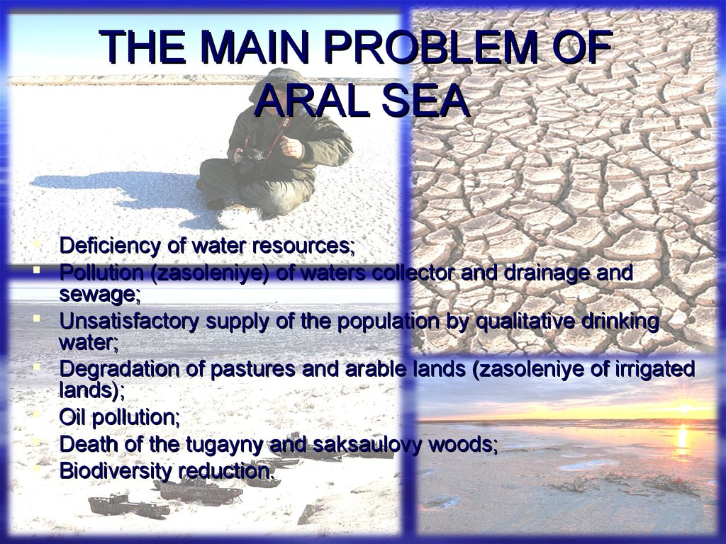 THE MAIN PROBLEM OF ARAL SEA