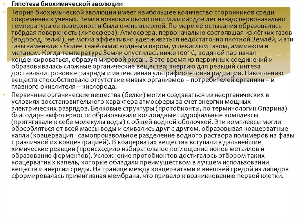 read Digitale Signalverarbeitung mit MATLAB, 3.Auflage