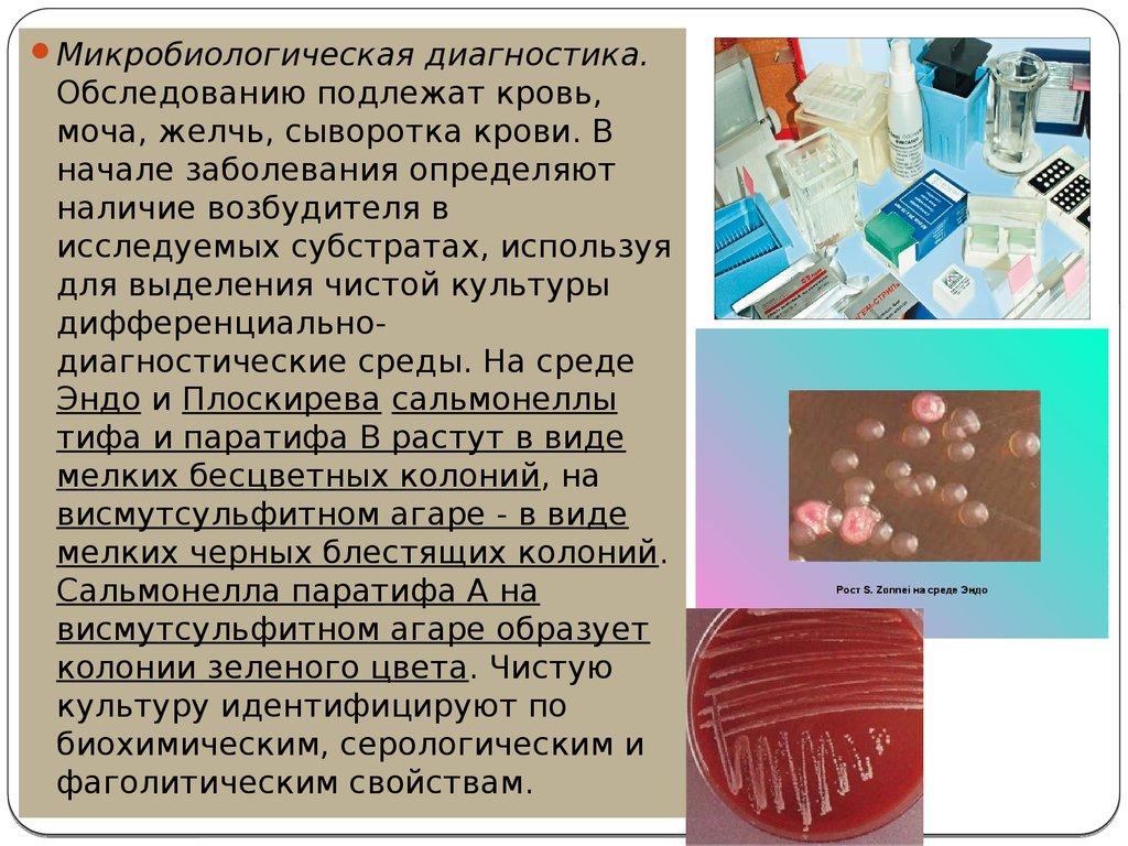 Больницы орех