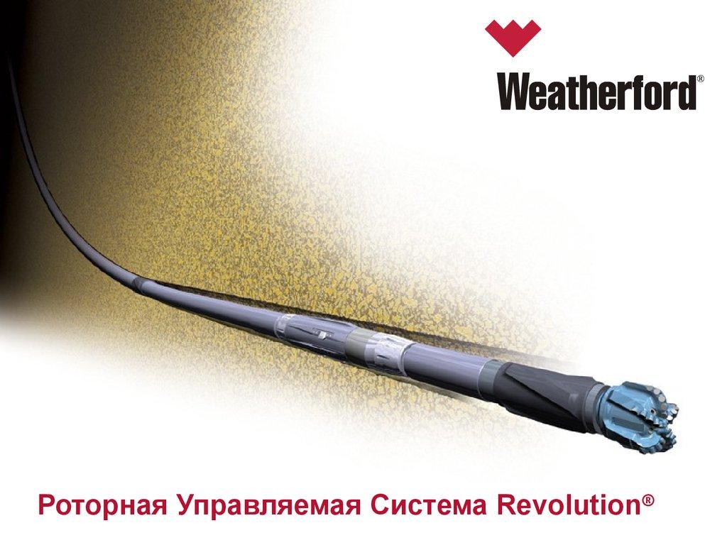 Столыпин Пётр Аркадьевич  Википедия