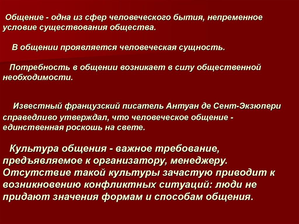 pdf iutam