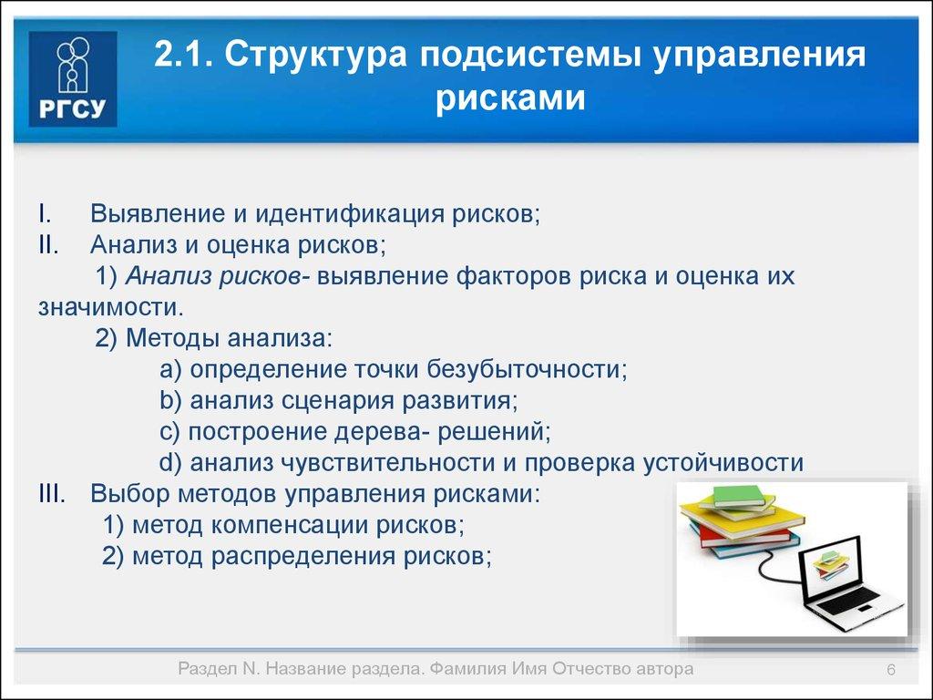 Описание презентации эволюция управленческой мысли подходы к управлению известны по слайдам