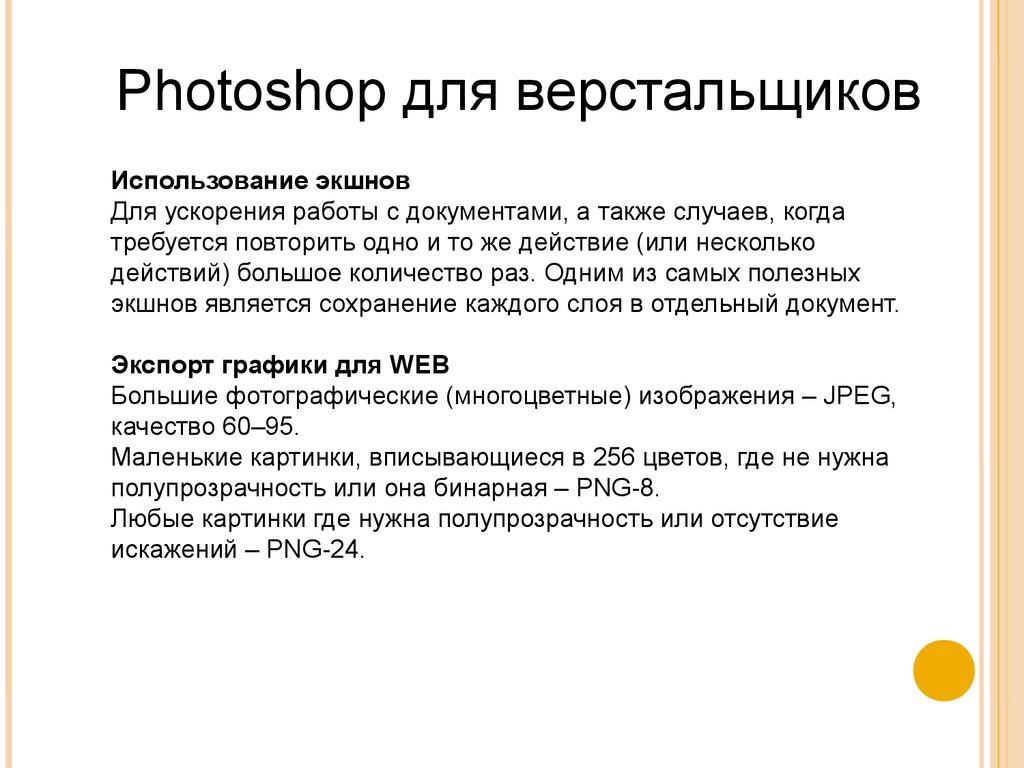 знакомство с html кодом