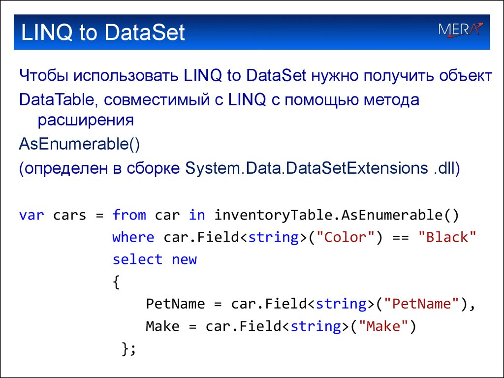 LINQ to DataSet
