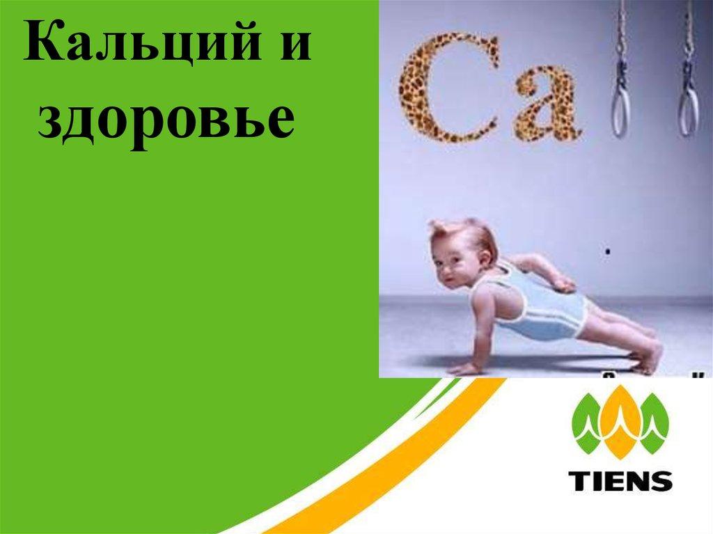 определение воз здоровый образ жизни