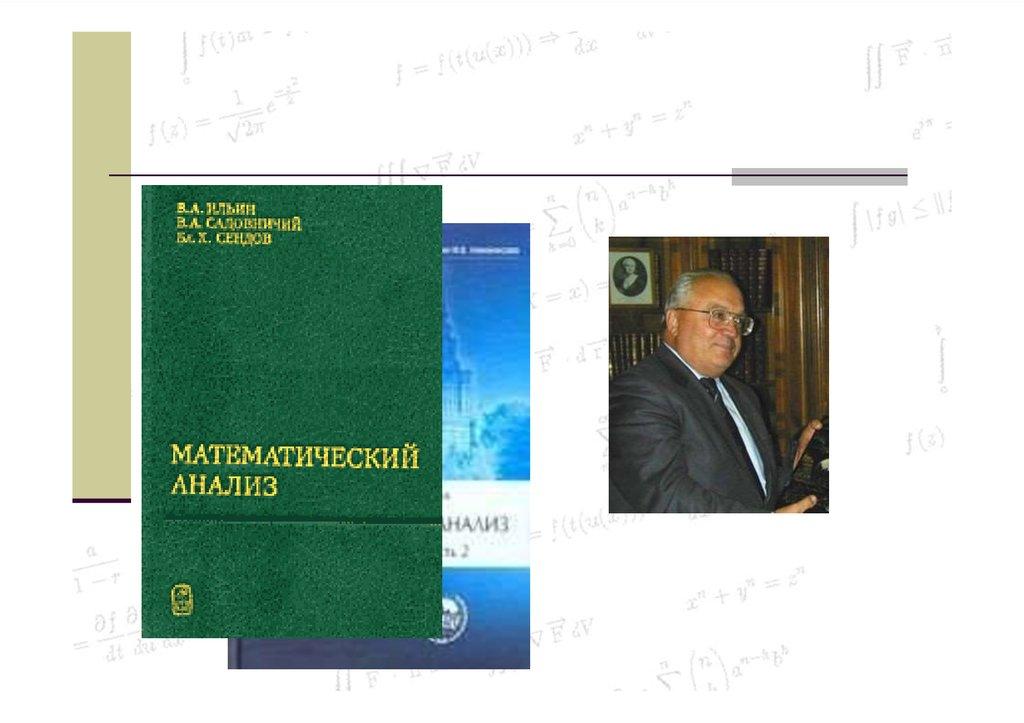 download социология физической культуры и спорта
