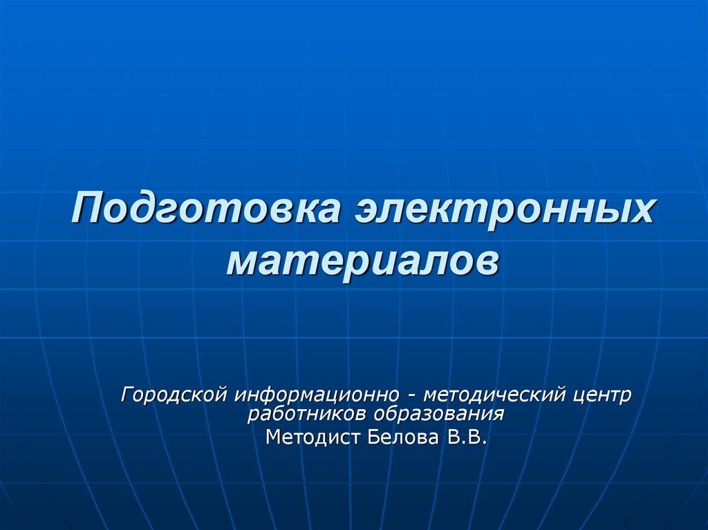 Verbrennungsmotoren: Grundlagen, Verfahrenstheorie, Konstruktion