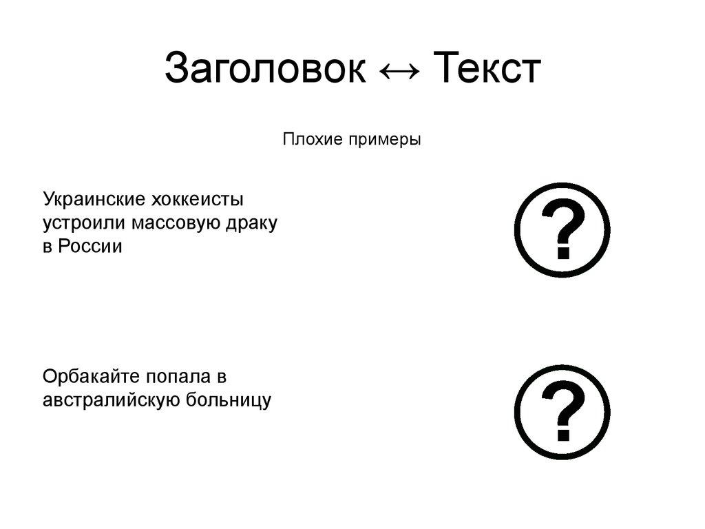 Презентация Про Павлинов