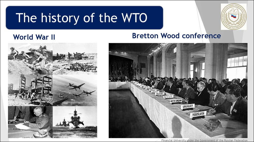The history of the WTO