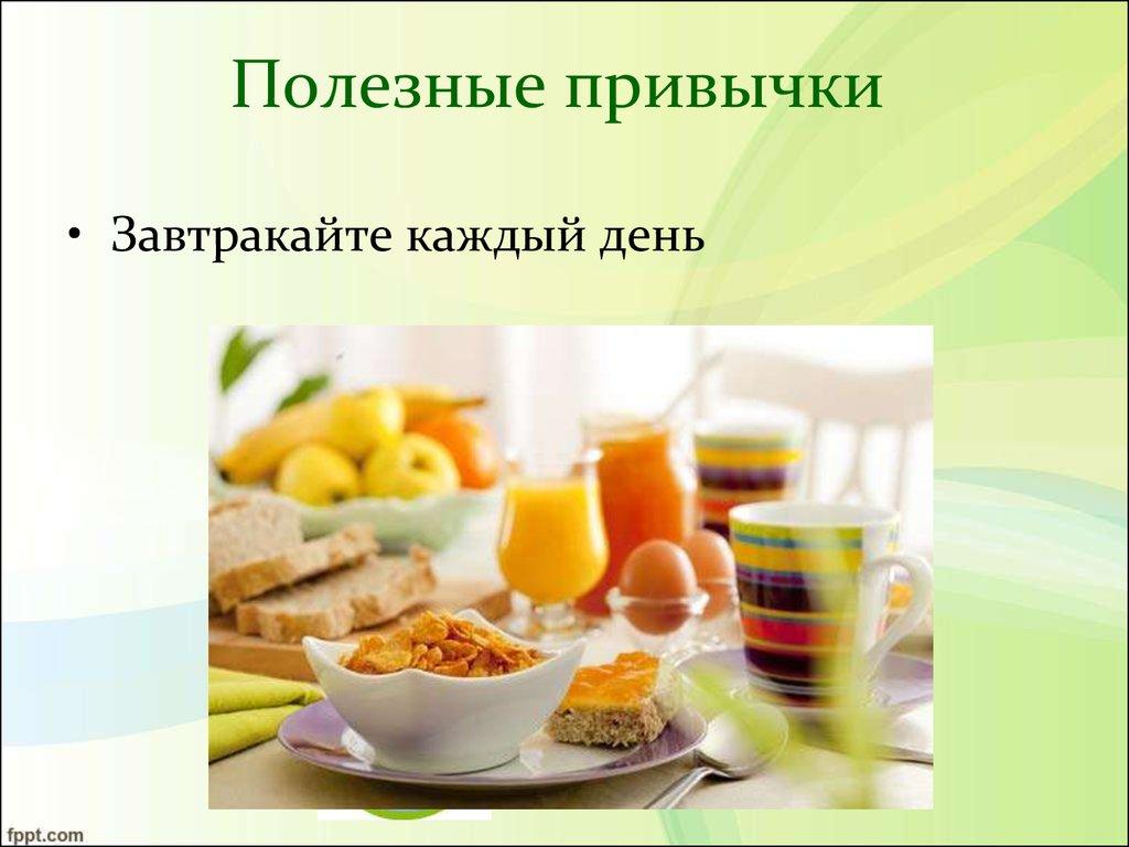 кисломолочные продукты для похудения жирность