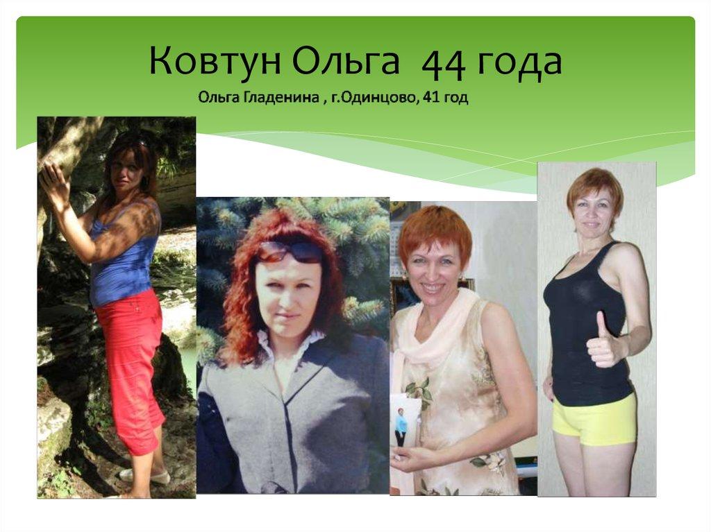 шилина алла васильевна эндокринолог диетолог
