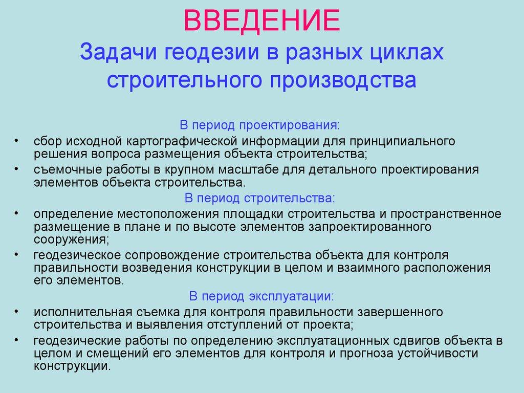 Science (Vol.