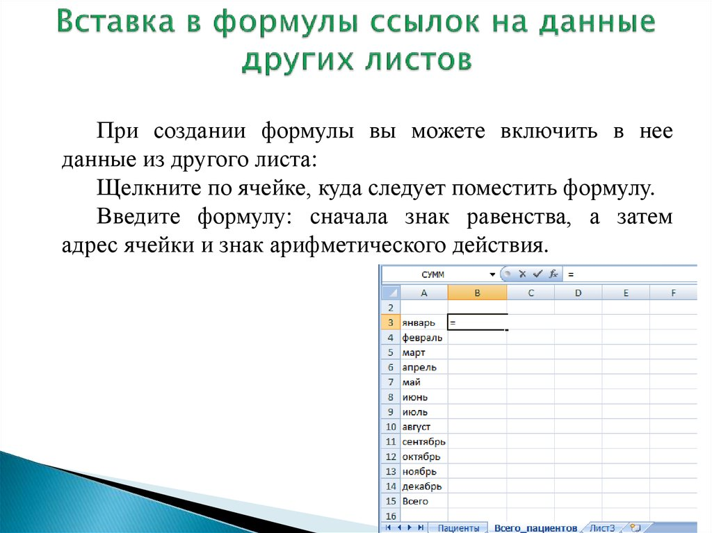 знакомство с инструментами ms word 2007