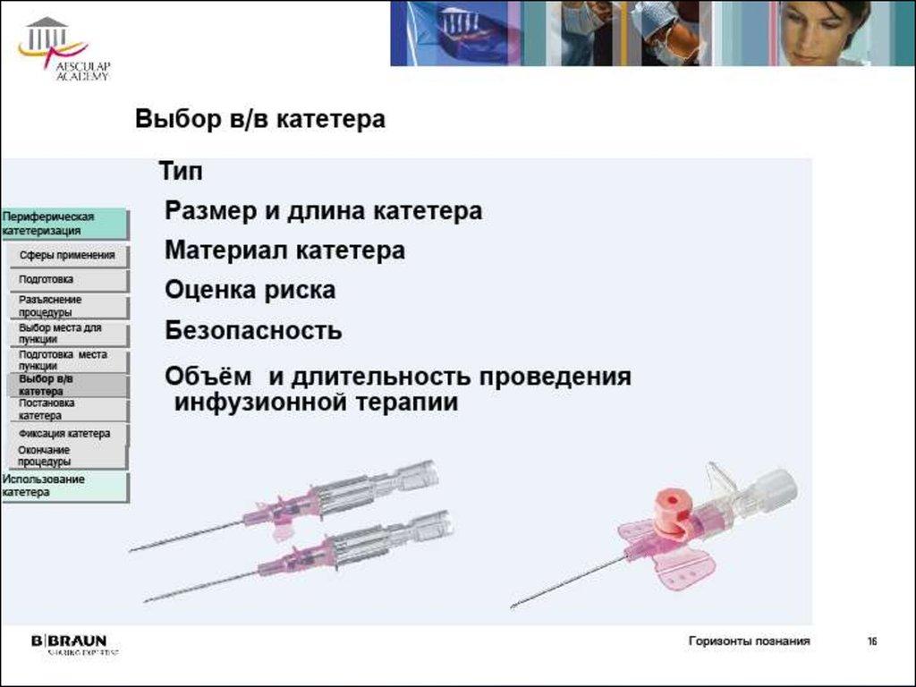 капсулы от сахарного диабета suganorm