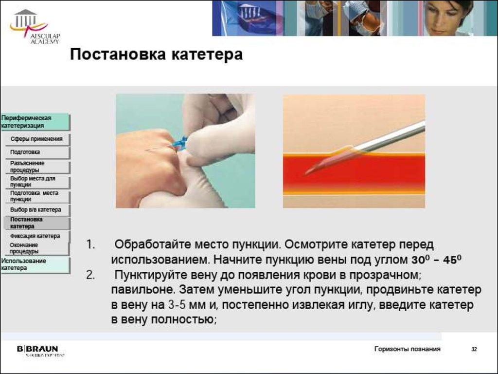 eroticheskie-sredstva-dlya-soblazneniya-muzhchin