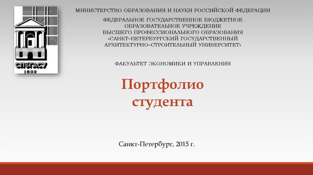 Приказ Министерства образования и науки РФ от 31 марта