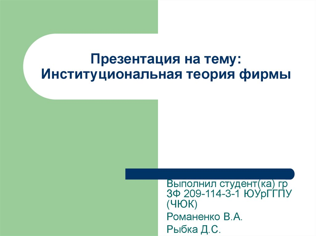 ebook Information management: a consolidation of operations, analysis and