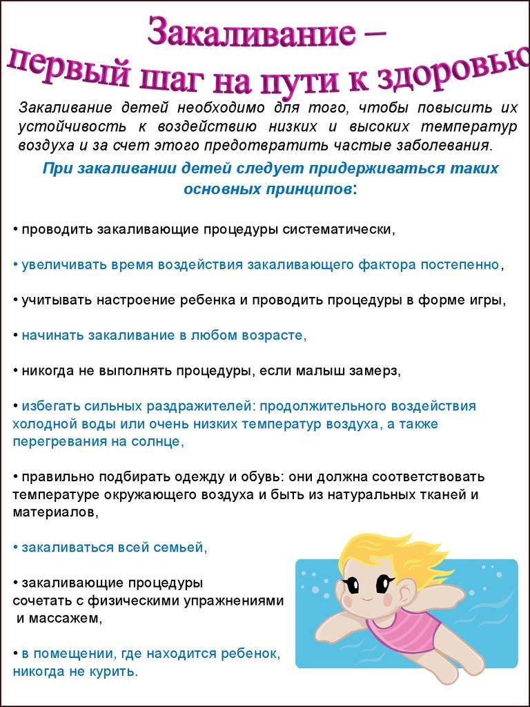 Энциклопедия онлайн для детей и их родителей