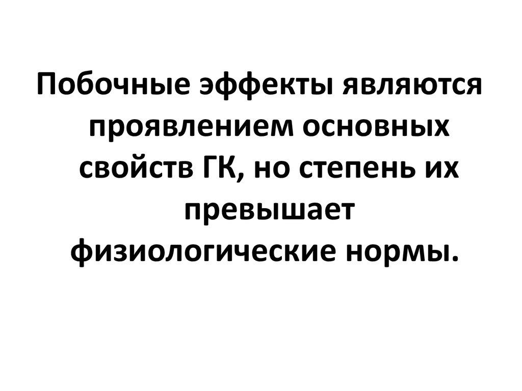 статины заменители
