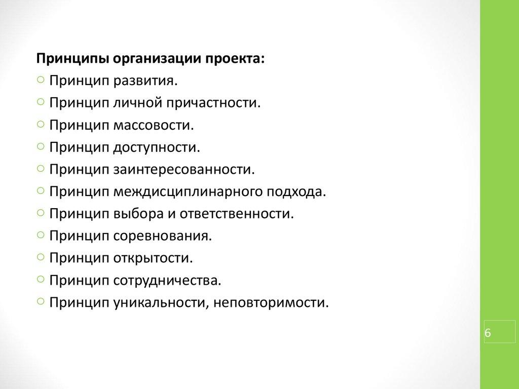 Отчество Николаевна: значение, характеристика, подходящие ...
