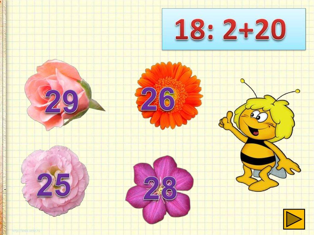 таблицы умножения и деления в картинках