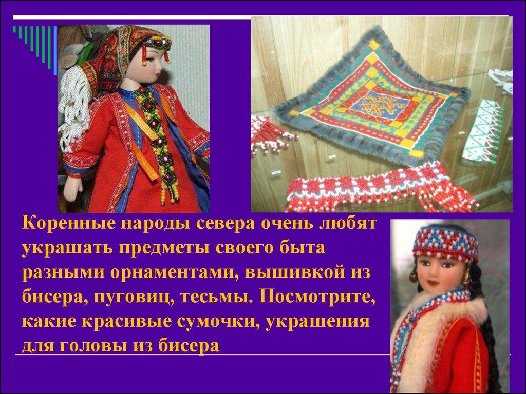 знакомство с жизнью и обычаями татарского народа