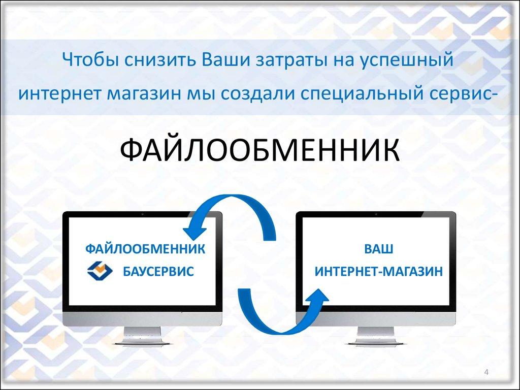 zarga женская одежда интернет магазин в севастополе