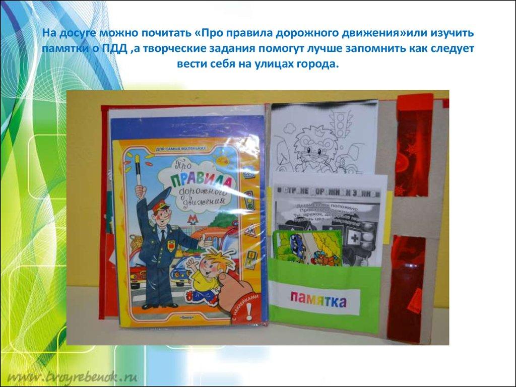 Картинки с подвижными играми для детей 3лет
