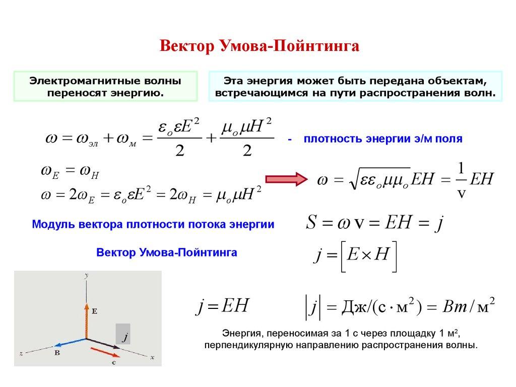 Задачник по физике. чертов а.г., воробьев а.а. талантливая фраза