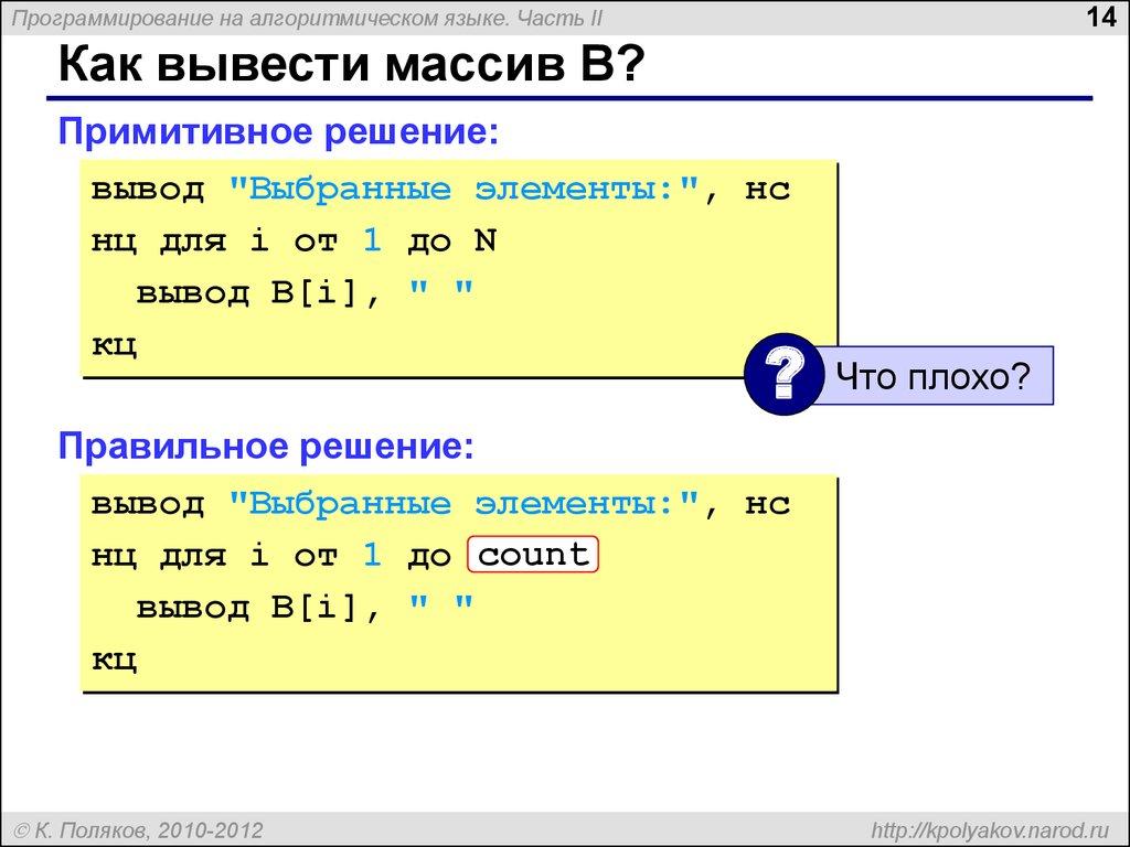 програмування мовою object pascal навчальний посібник