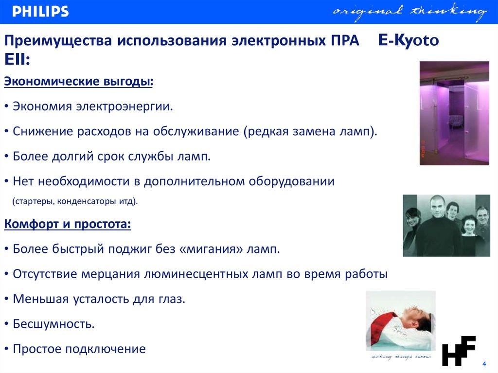 презентация пауэр