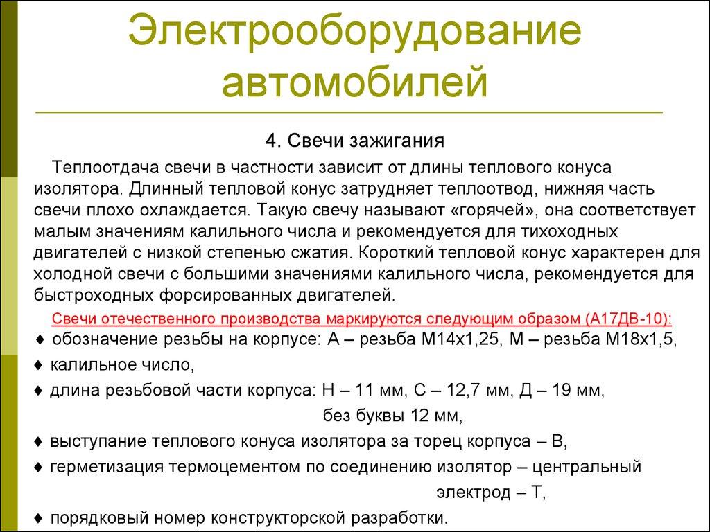 Скачать бесплатно руководство по эксплуатации ваз 2110