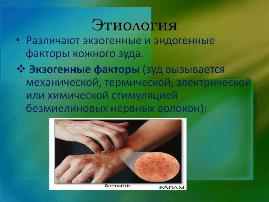 Специальный средства для детей с атопическим дерматитом