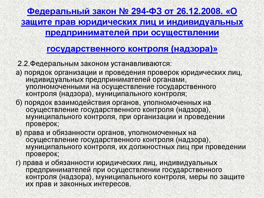 Категории водительских прав РФ нового образца в 2017 году