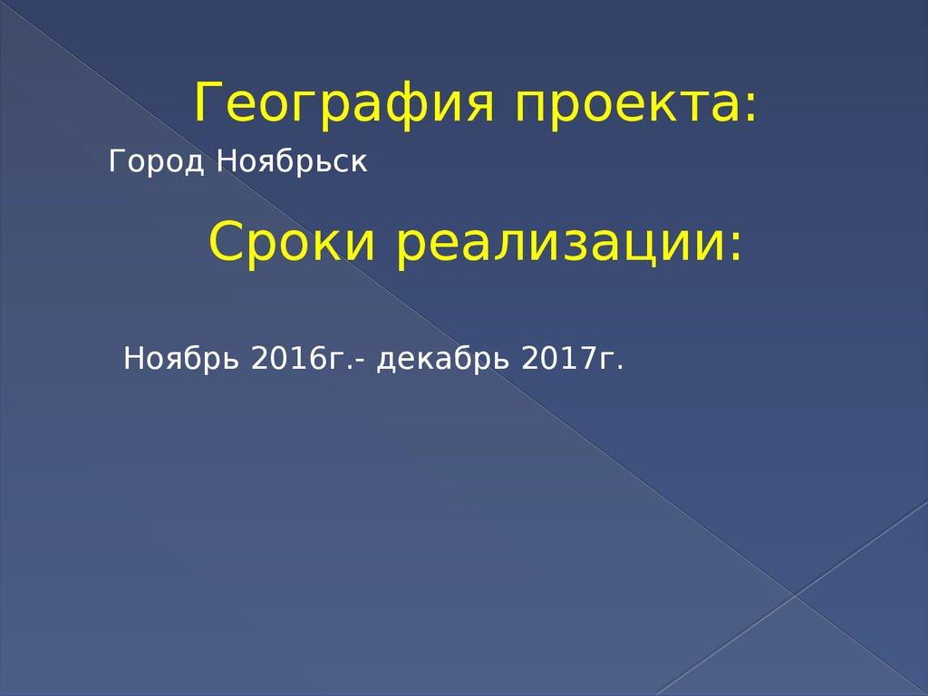 Доска бесплатных объявлений о работе в златоусте как подать объявление на рст видео