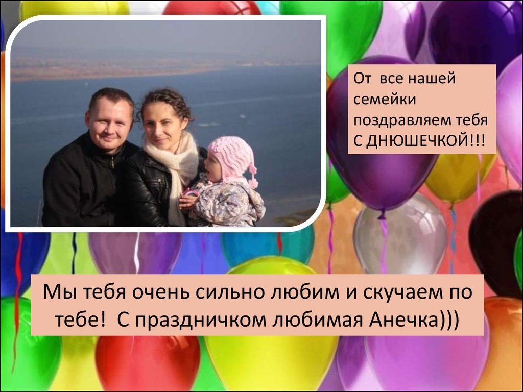 Смешные поздравления с днем свадьбы брата