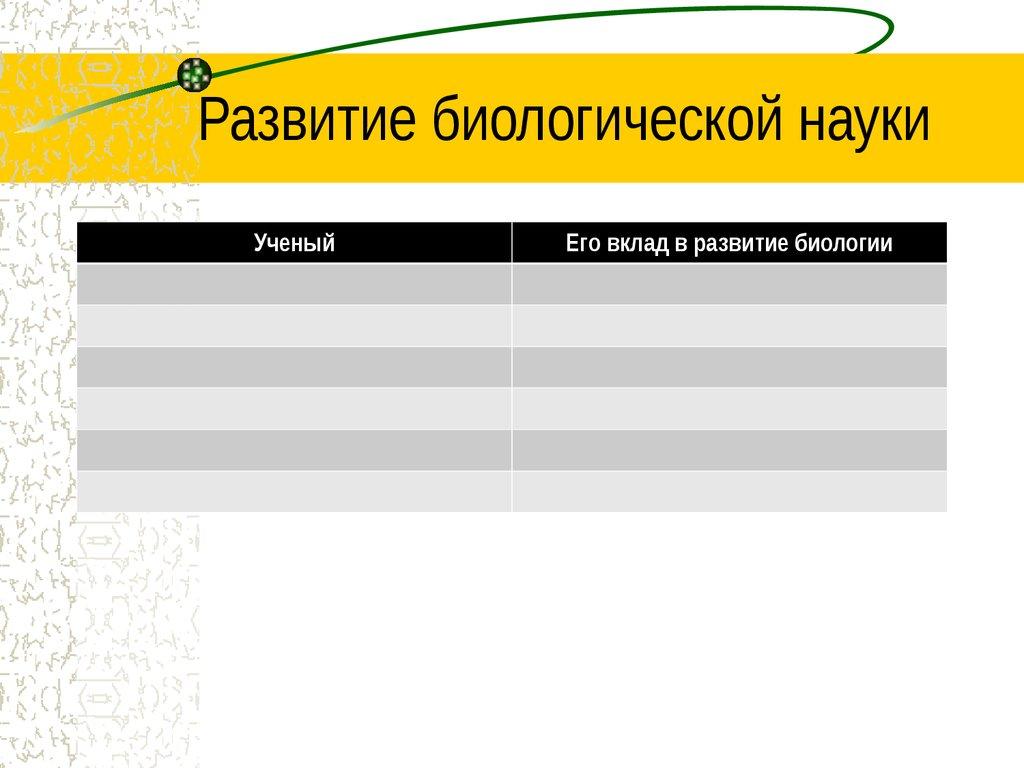 pdf звездные