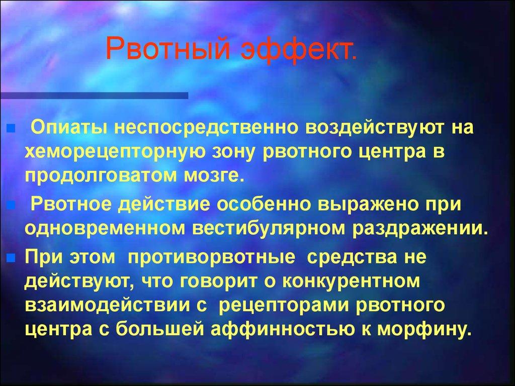 Дифосфонат