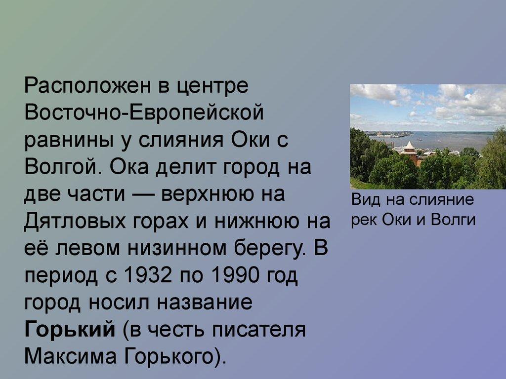 Русское vid онлайн 17 фотография