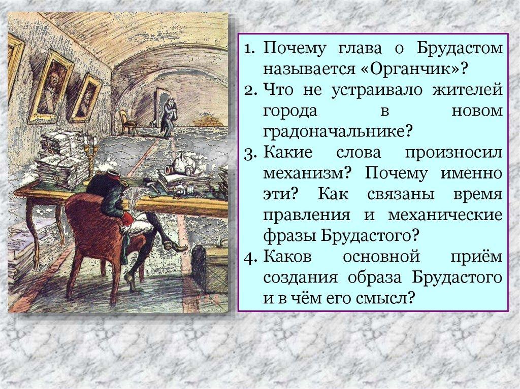 Детская евангелия читать
