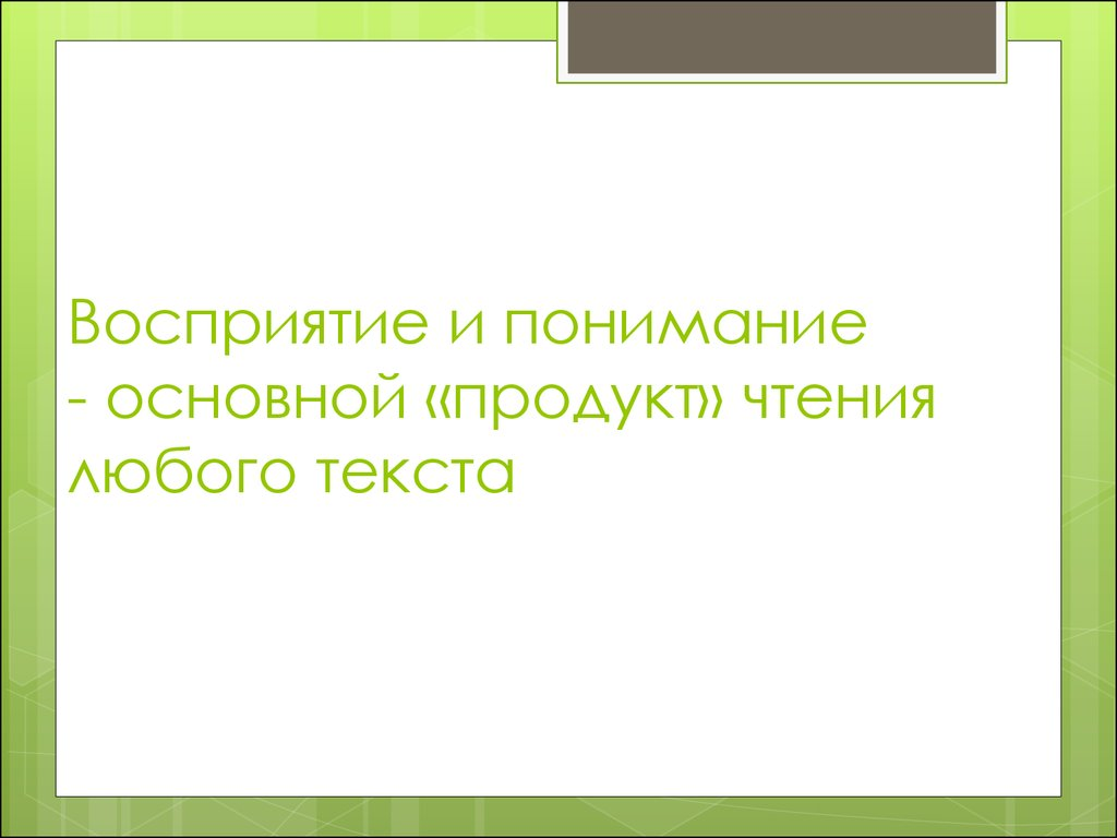 Программа для чтения ppt файлов.exe