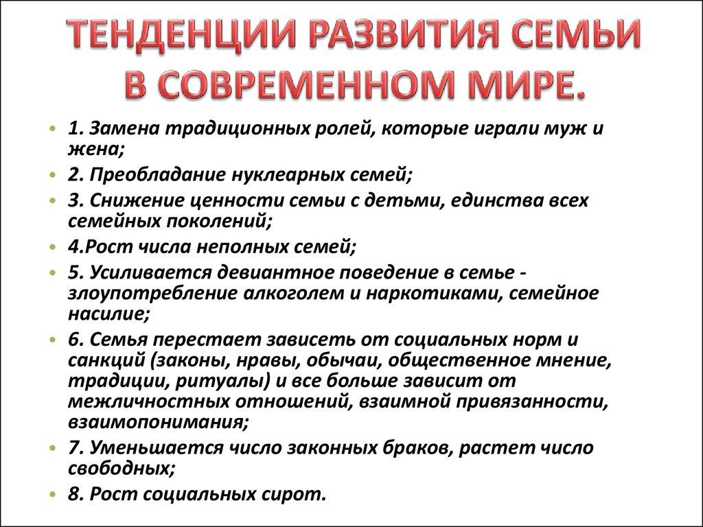Повседневный быт россиян в xviii веке быт дворян и крестьян