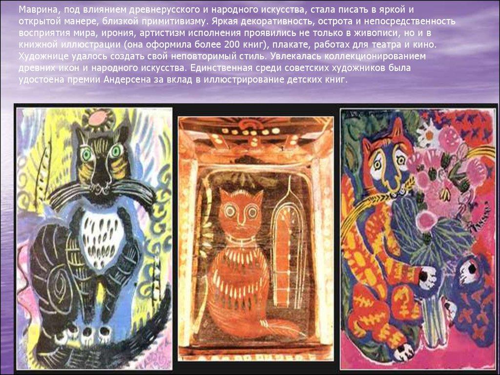 изобразительное искусство живописи индии презентация