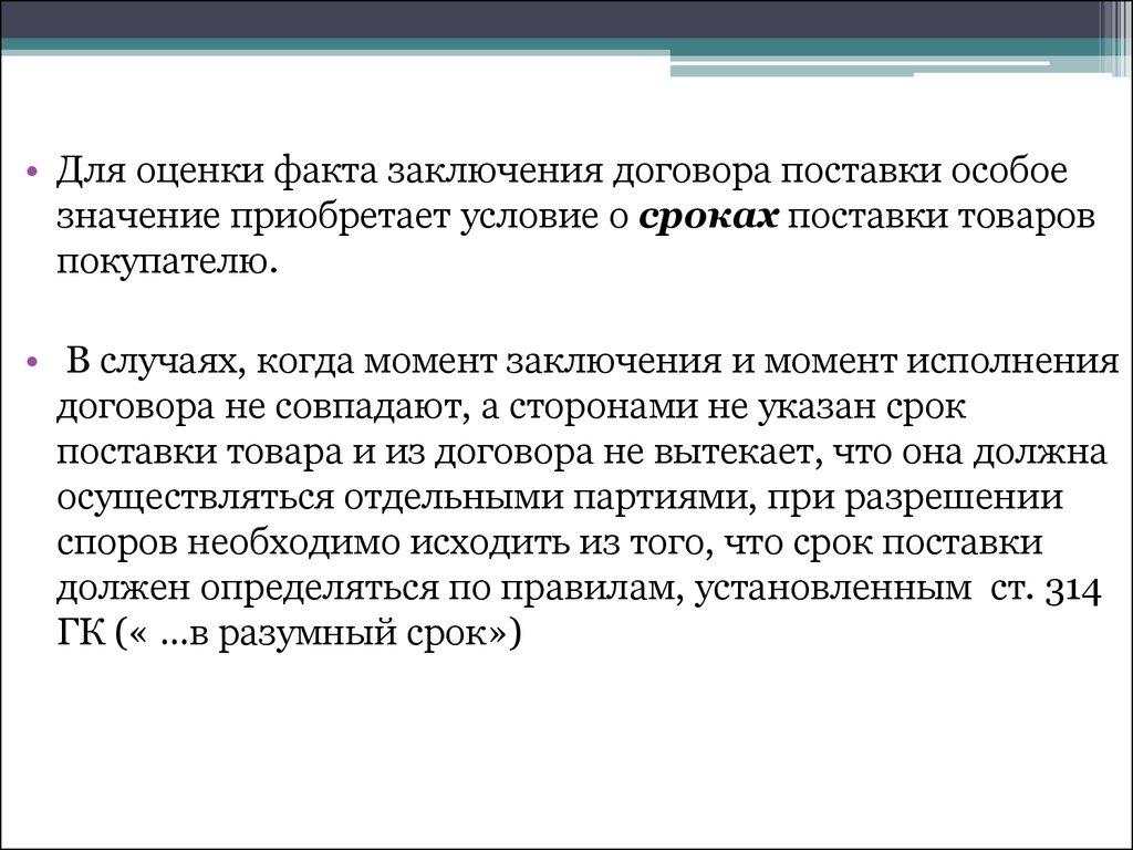 Приказ Генеральной прокуратуры РФ, МВД РФ, МЧС РФ, Минюста