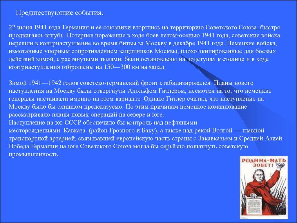 online Химия