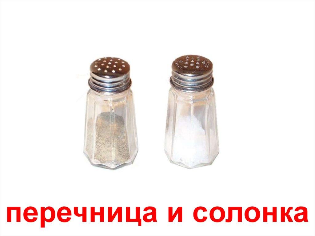 download Земская медицина