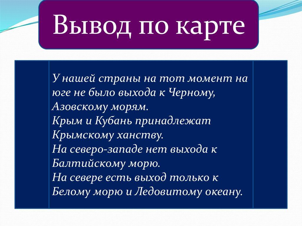 россия на рубеже 18 19 веков презентация