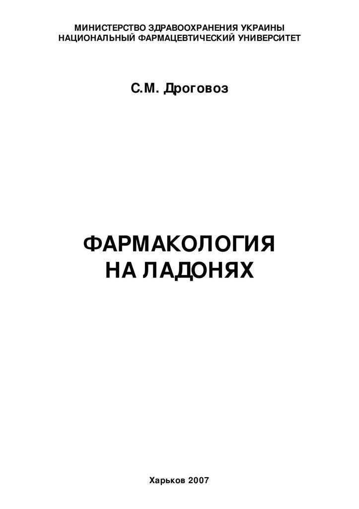 https://ppt-online.org/
